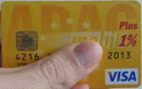 ADAC Prepaid-Kreditkarte