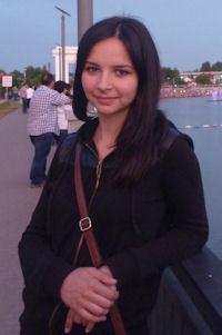 Aljona, geflohen aus Donezk.