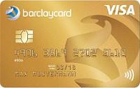 Barclaycard Gold