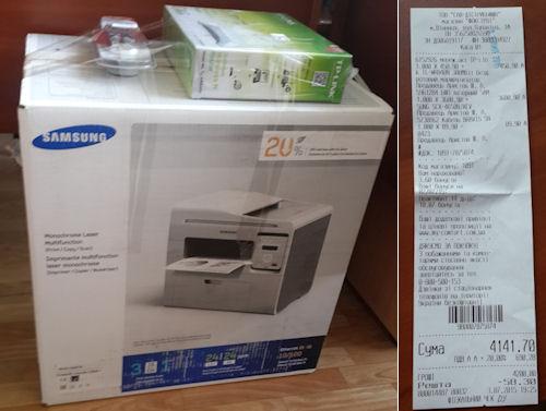 Drucker und Router durch Geldspende ermöglicht
